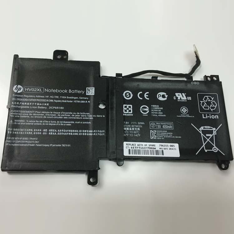 HV02XL Laptop Battery/Adapter